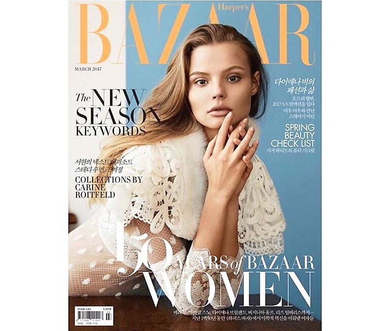 Magdalena Frackowiak on Harper's Bazaar Korea March 2017 Cover