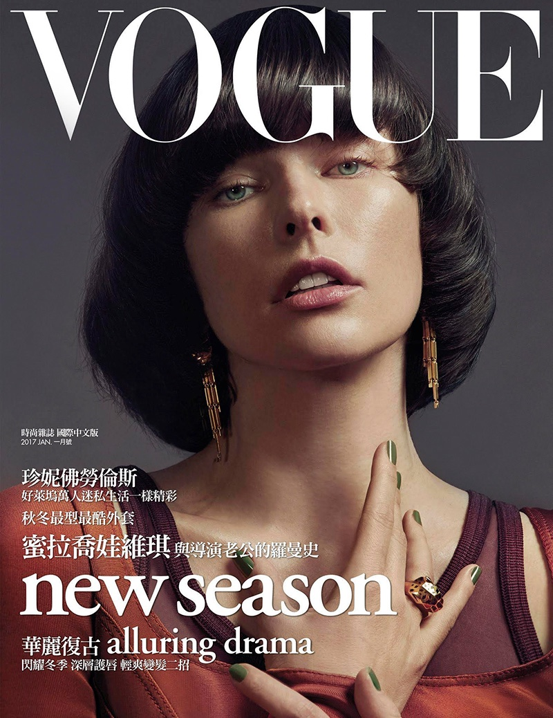 Milla Jovovich on Vogue Taiwan January 2017 Cover