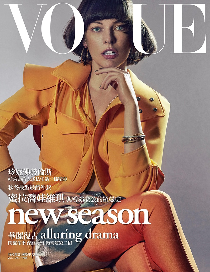Actress Milla Jovovich on Vogue Taiwan January 2017 Cover