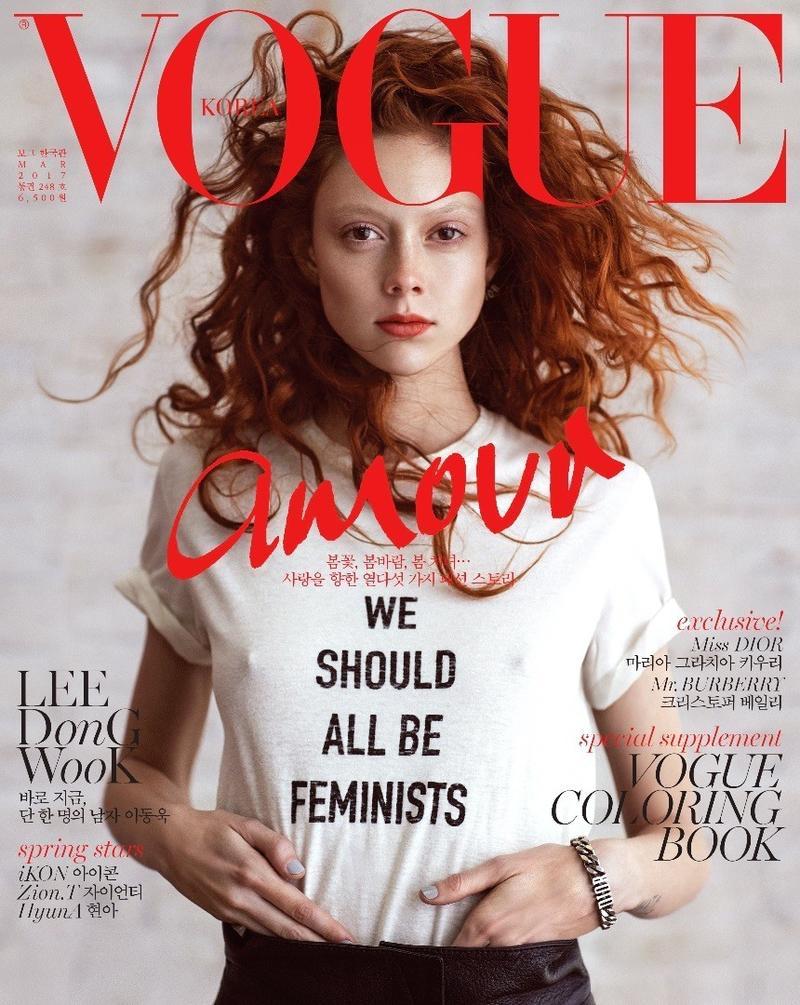 Natalie Westling on Vogue Korea March 2017 Cover