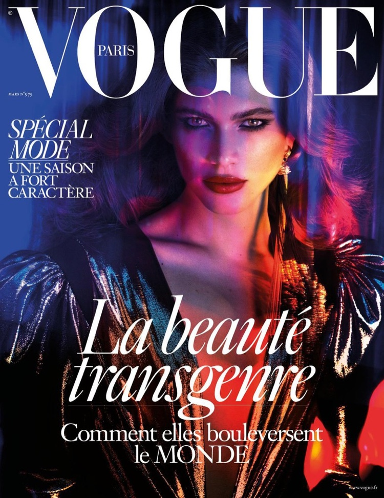 Valentina Sampaio on Vogue Paris March 2017 Cover