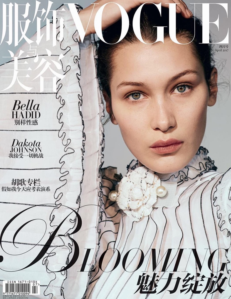 Bella Hadid on Vogue China April 2017 Cover