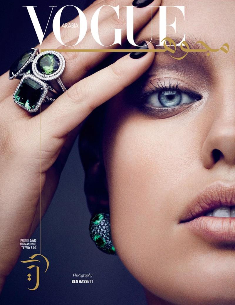Emily DiDonato stars in Vogue Arabia's March issue