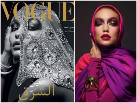 Gigi Hadid Enchants for Vogue Arabia's Debut Issue – See the Photos!
