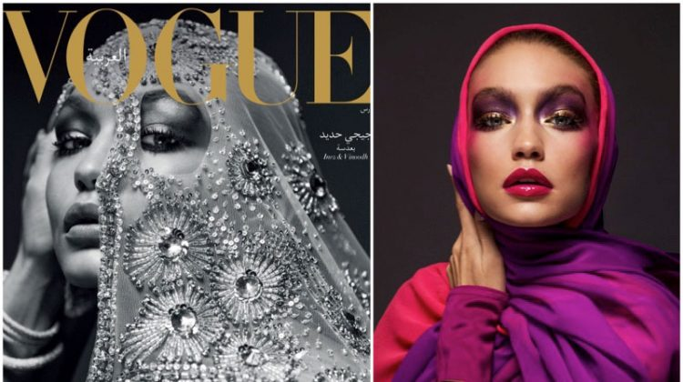 Gigi Hadid Enchants for Vogue Arabia's Debut Issue - See the Photos!