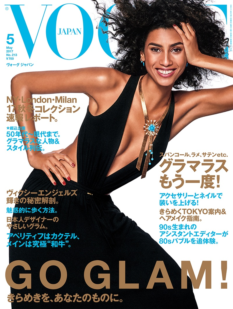 Imaan Hammam on Vogue Japan May 2017 Cover