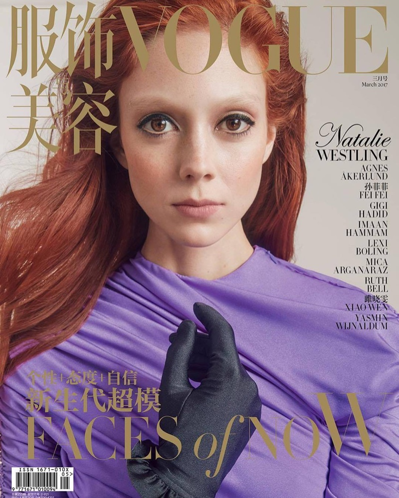 Natalie Westling on Vogue China March 2017 Cover