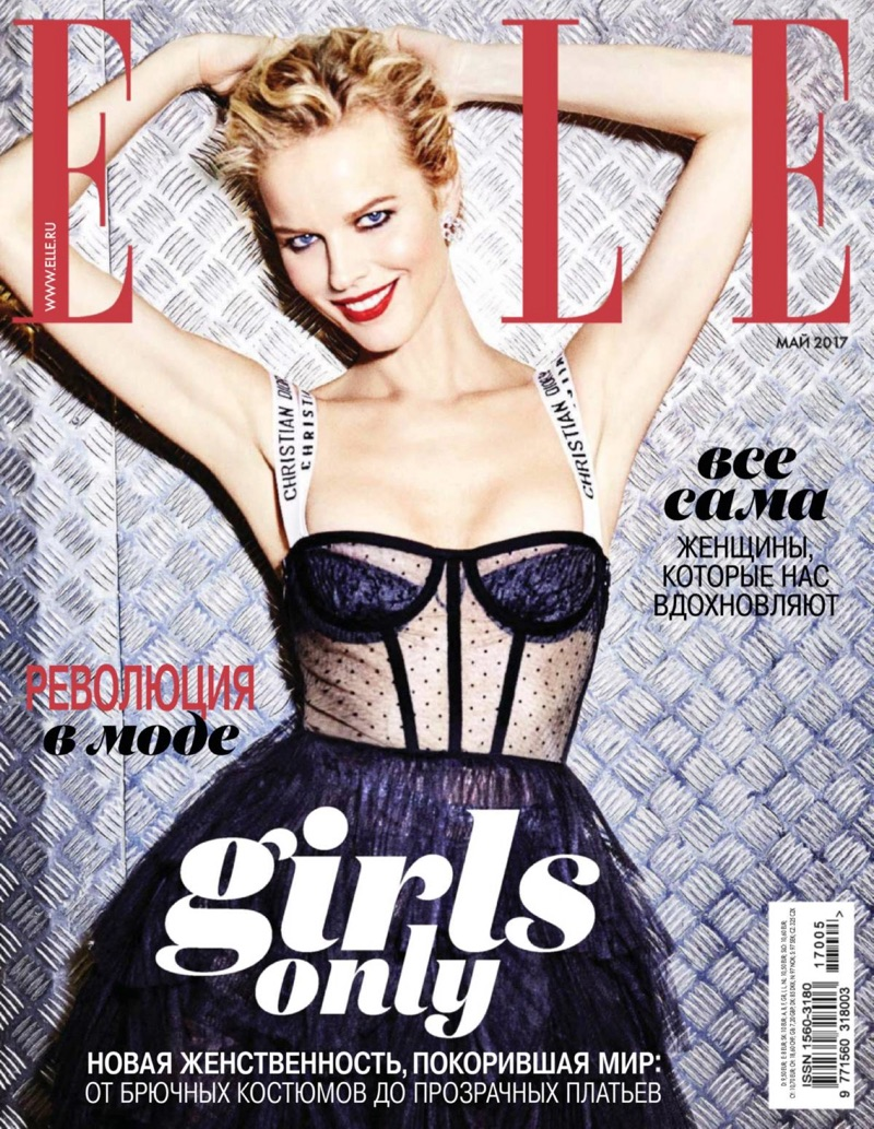 Eva Herzigova on ELLE Russia May 2017 Cover