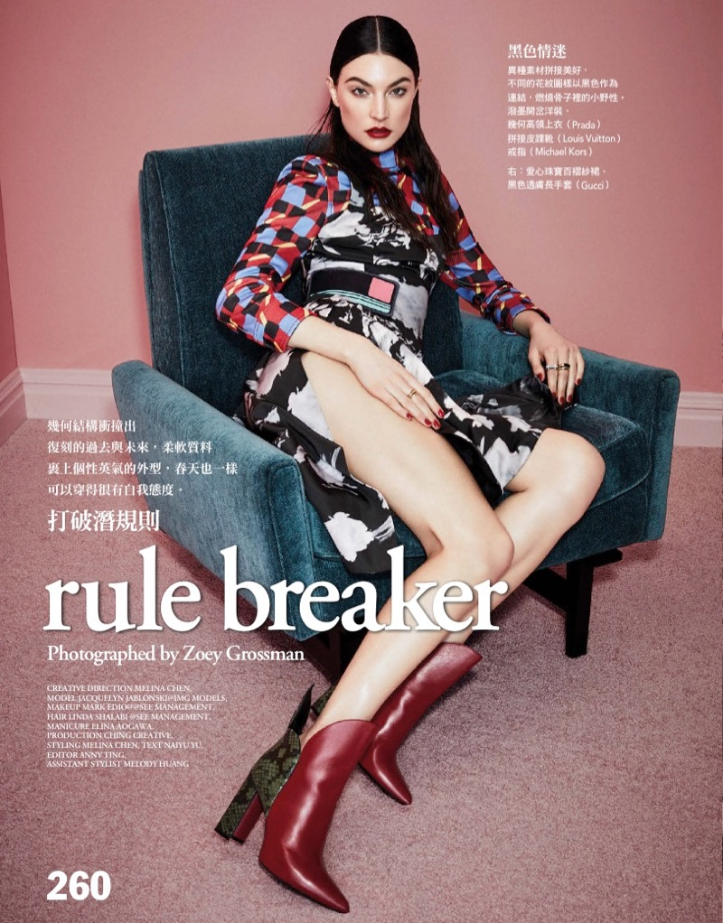 Jacquelyn Jablonski stars in Vogue Taiwan's April issue