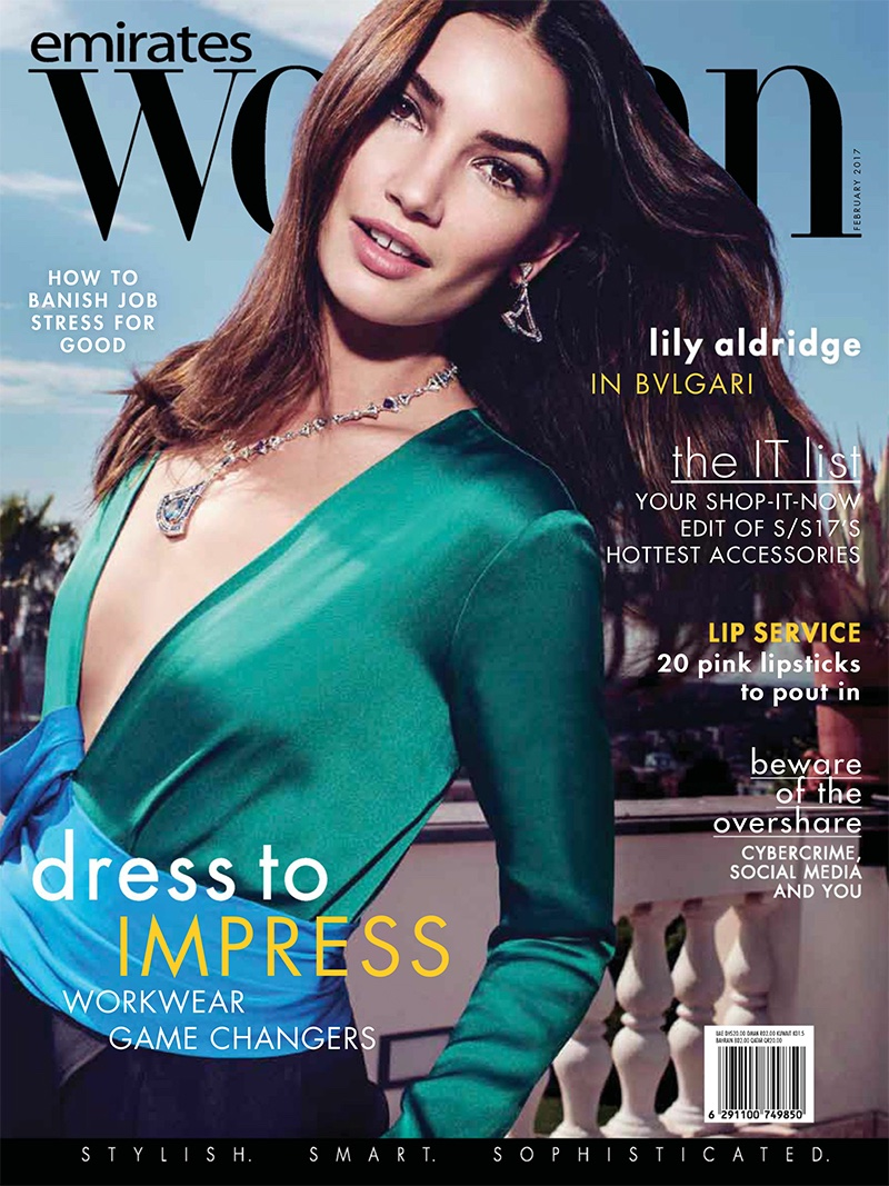 Lily Aldridge on Emirates Woman February 2017 Cover
