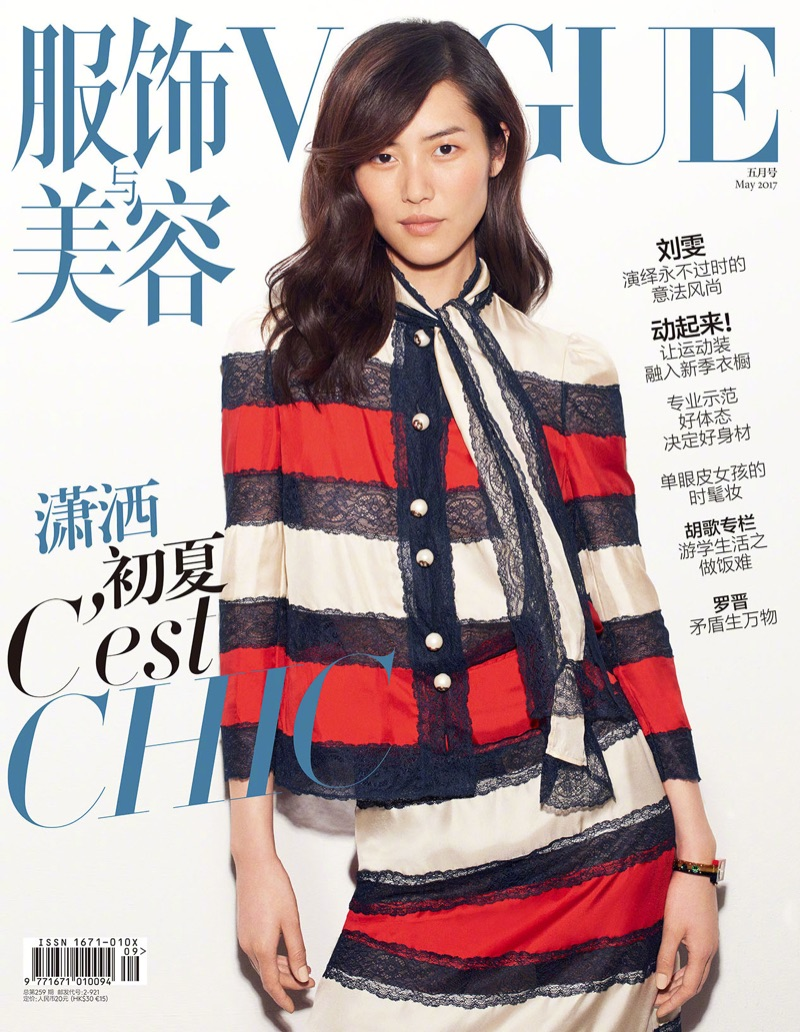 Liu Wen on Vogue China May 2017 Cover