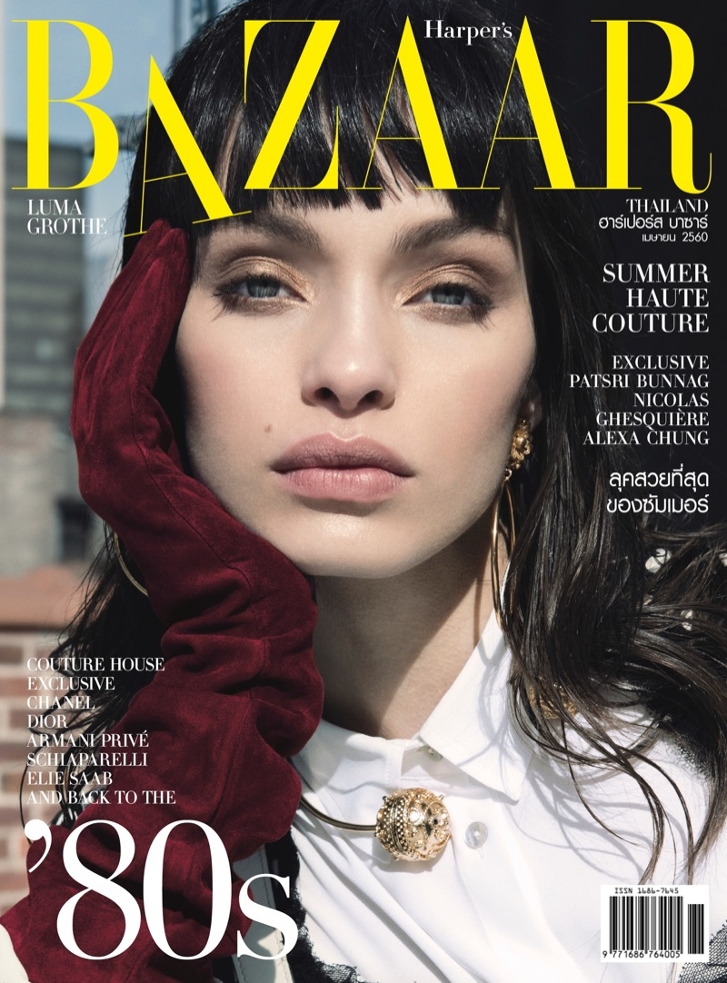 Luma Grothe on Harper's Bazaar Thailand April 2017 Cover