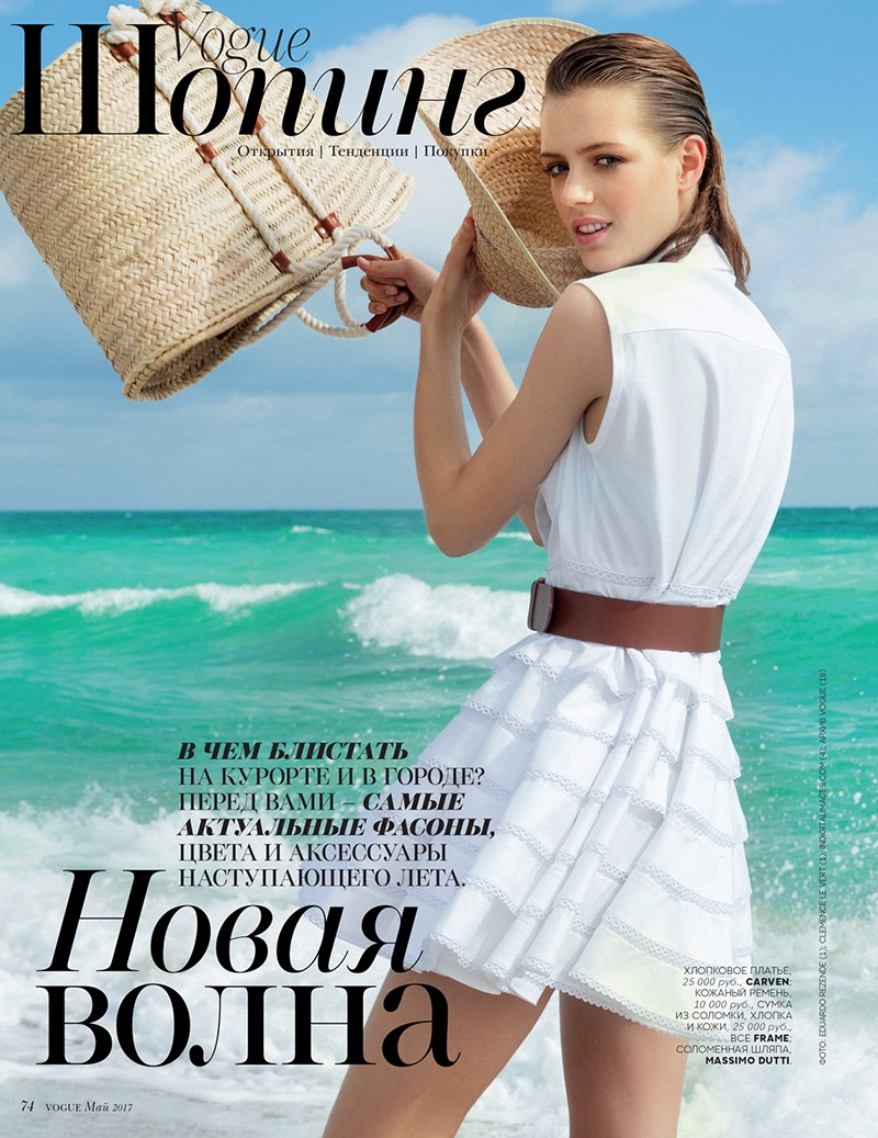 Esther Heesch stars in Vogue Russia's May issue