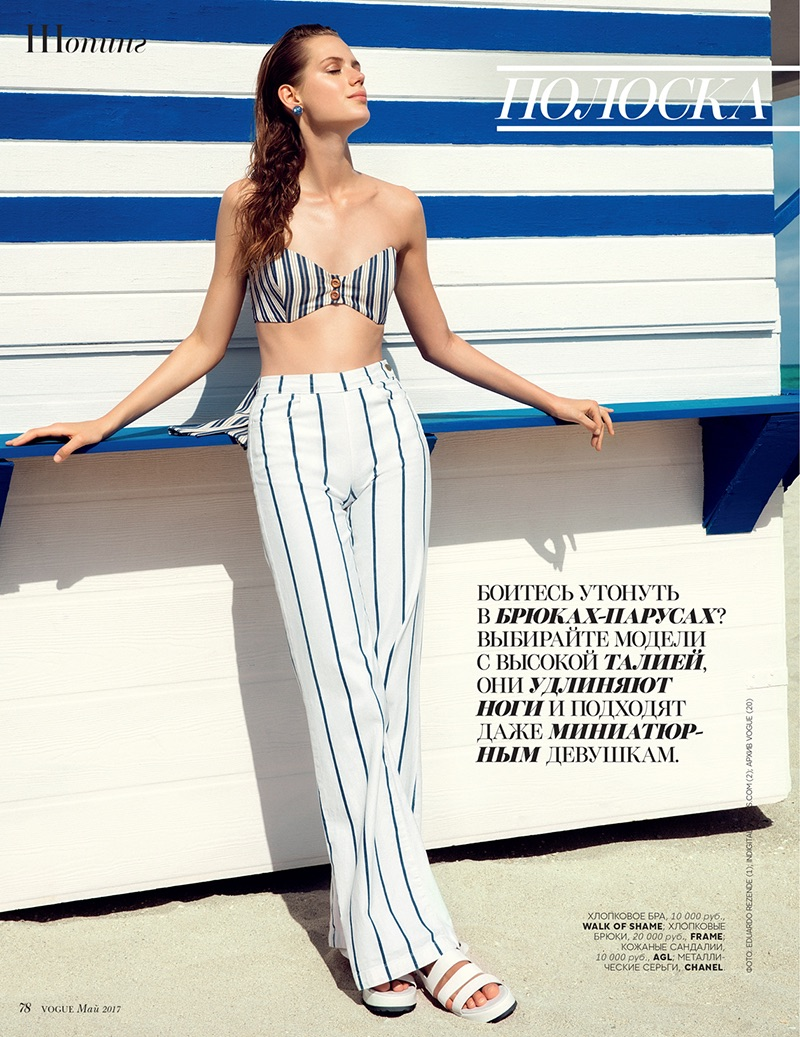 Esther Heesch embraces stripes in a look from Walk of Shame, Frame, AGL and Chanel