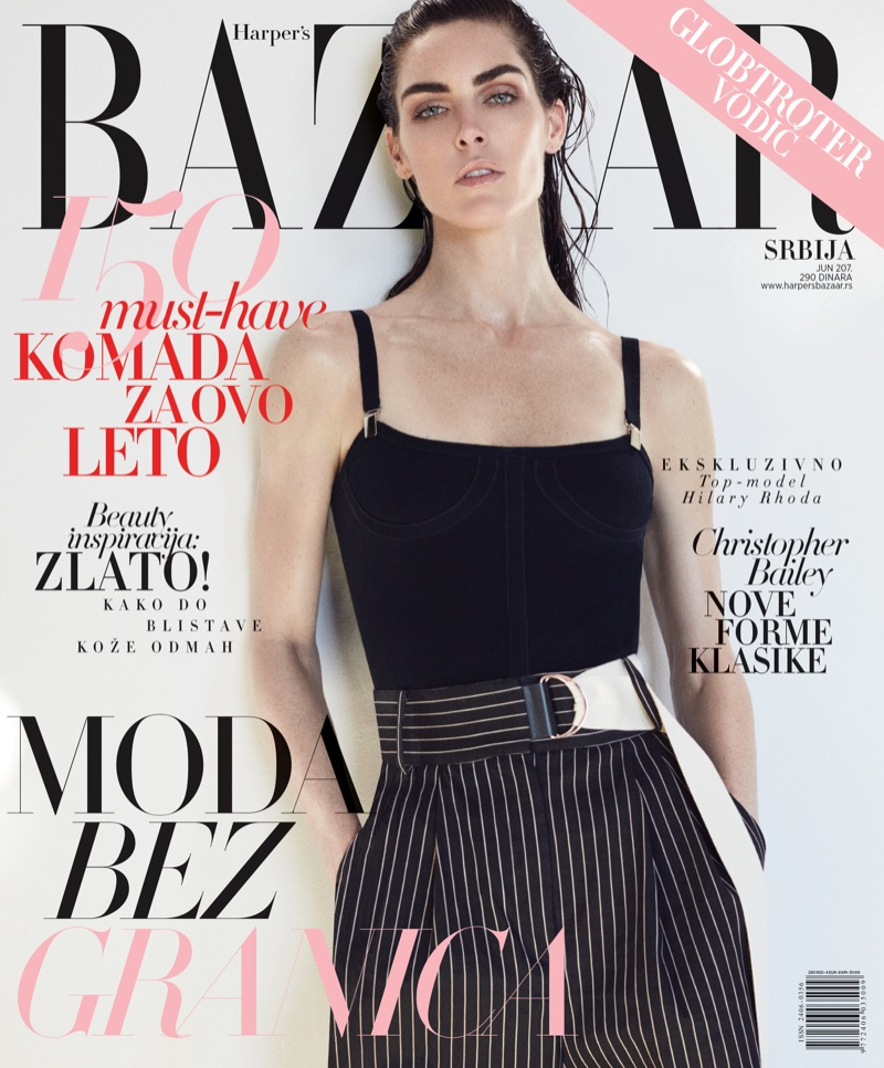 Hilary Rhoda on Harper's Bazaar Serbia June 2017 Cover