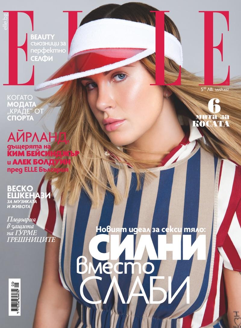 Ireland Baldwin on ELLE Bulgaria May 2017 Cover