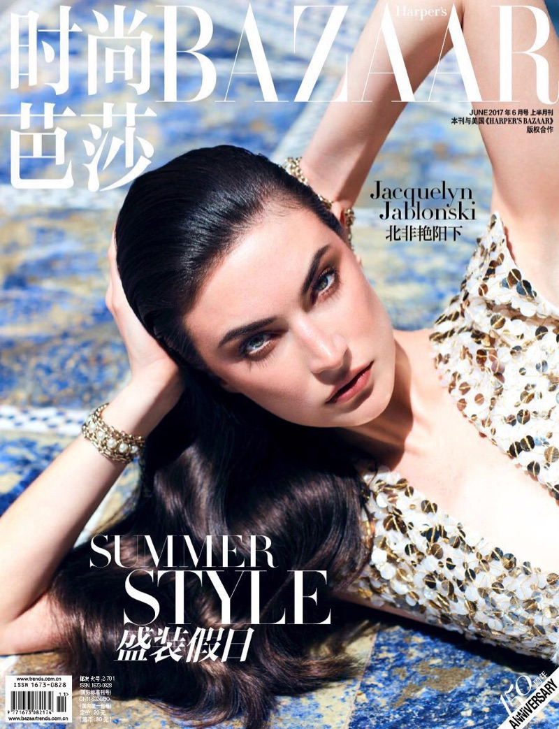 Jacquelyn Jablonski on Harper's Bazaar China June 2017 Cover