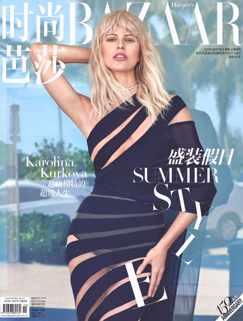 Karolina Kurkova on Harper's Bazaar China June 2017 Cover