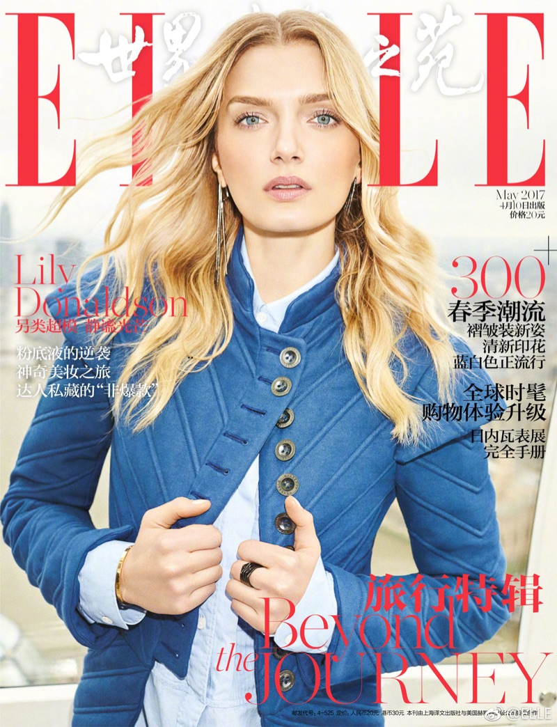 Lily Donaldson on ELLE China May 2017 Cover