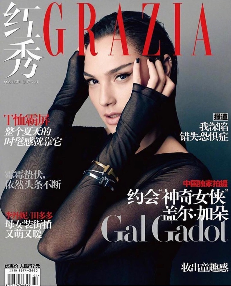 Gal Gadot on Grazia China May 31st, 2017 Cover