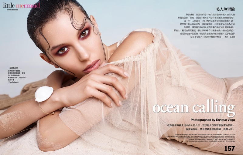 Kate King is a Siren Stunner in Vogue Taiwan Beauty