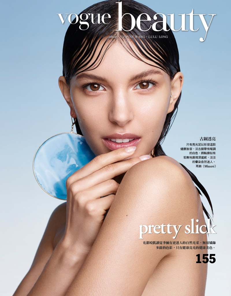 Photographed by Enrique Vega, Kate King stars in a summer beauty editorial