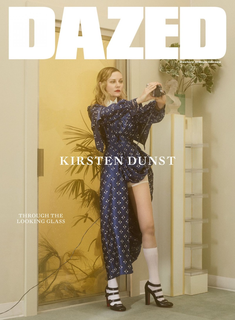 Kirsten Dunst on Dazed Magazine Summer 2017 Cover