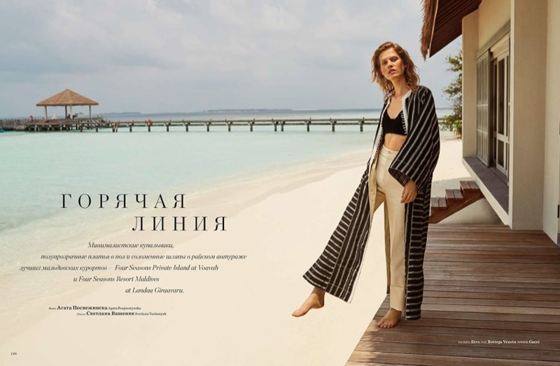 Model Laura Julie poses in summer styles for the fashion editorial