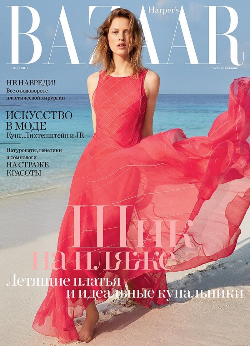 Laura Julie on Harper's Bazaar Russia June 2017 Cover