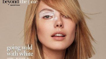 Frida Gustavsson Models Sleek Beauty Looks in Vogue Taiwan