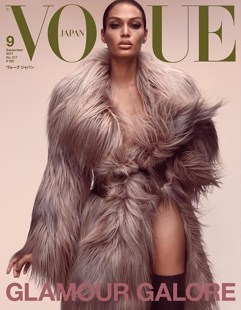 Joan Smalls on Vogue Japan September 2017 Cover