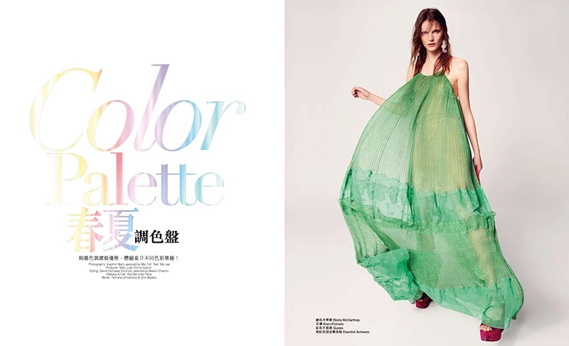 Romana Umrianova Models Colorful Looks in Marie Claire Hong Kong