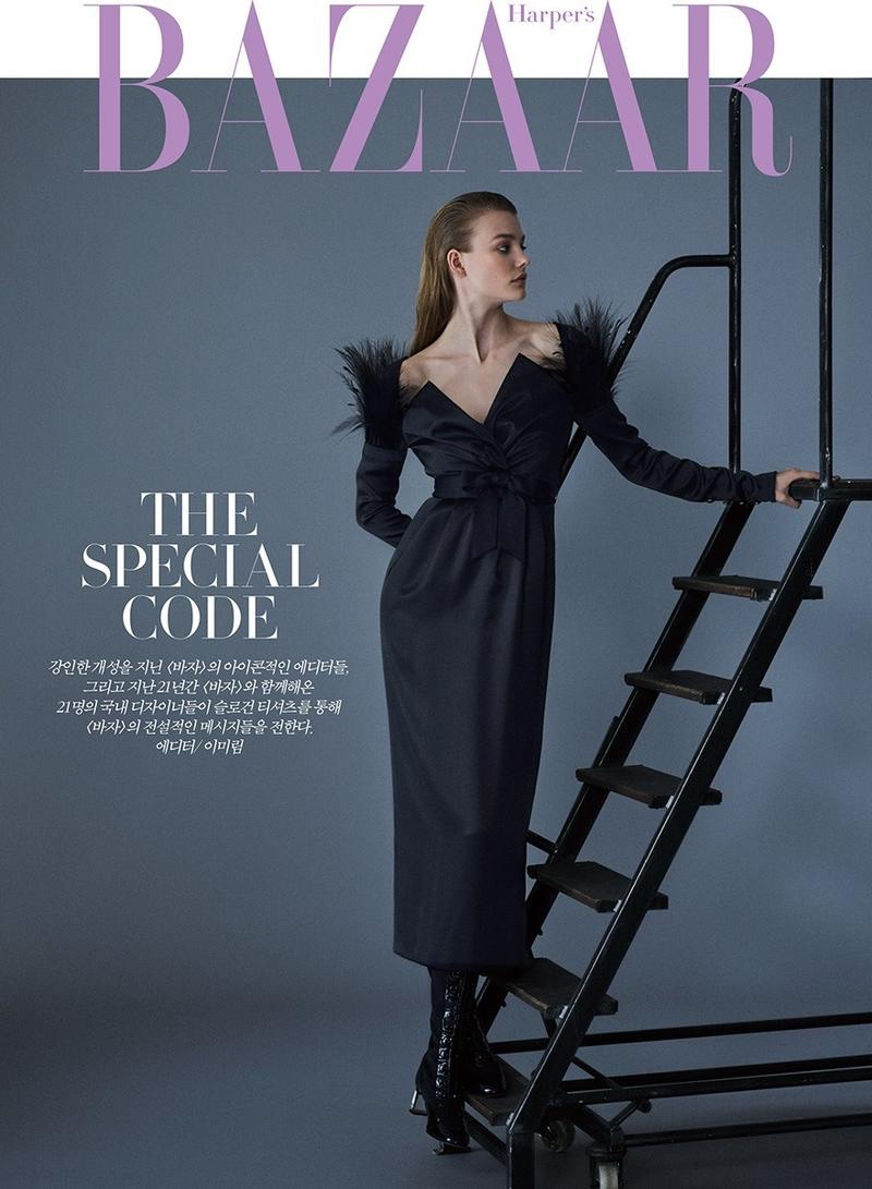 Roos Abels Charms in Chanel Haute Couture for Harper's Bazaar Korea