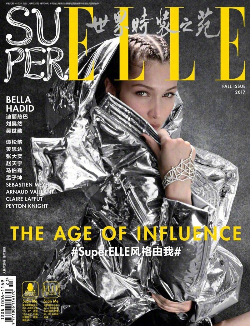 Bella Hadid Looks Sporty Chic in SuperELLE China