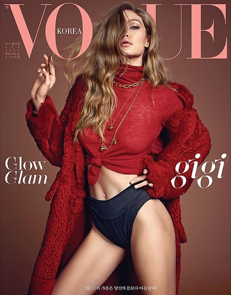 Gigi Hadid Models New Season Looks in Vogue Korea Cover Story