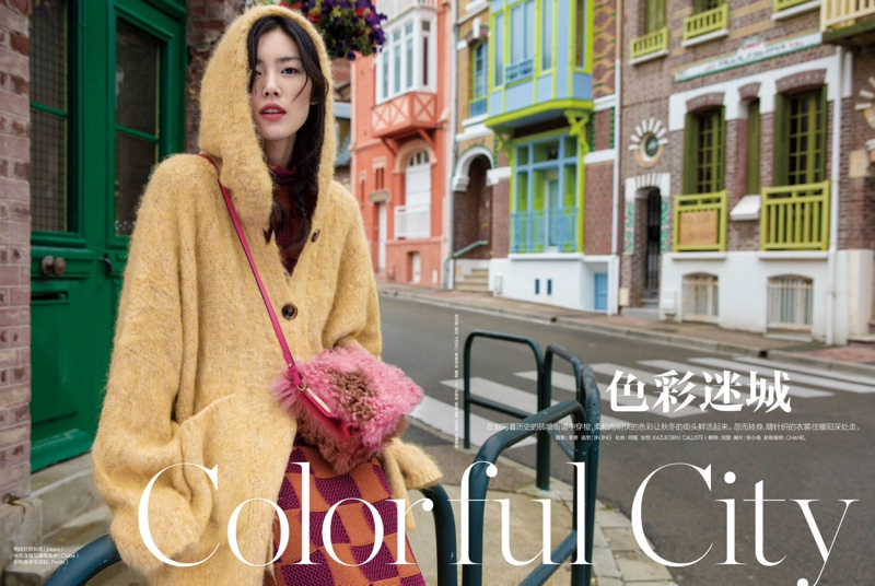 Liu Wen Embraces Colorful Autumn Looks in ELLE China