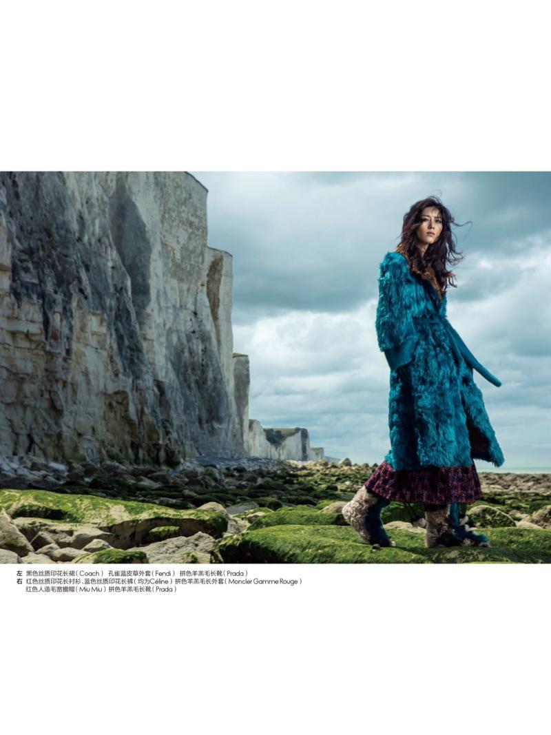 Liu Wen Models Colorful Fall Furs for ELLE China