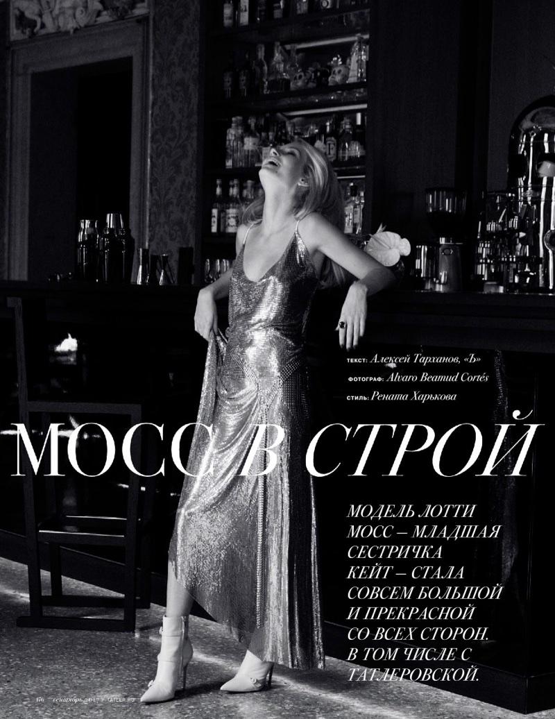 Lottie Moss Models Luxe Autumn Looks in Tatler Russia
