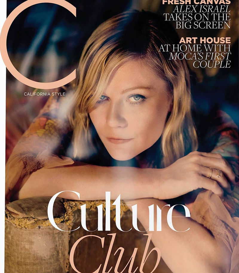 Kirsten Dunst on C Magazine October 2017 Cover