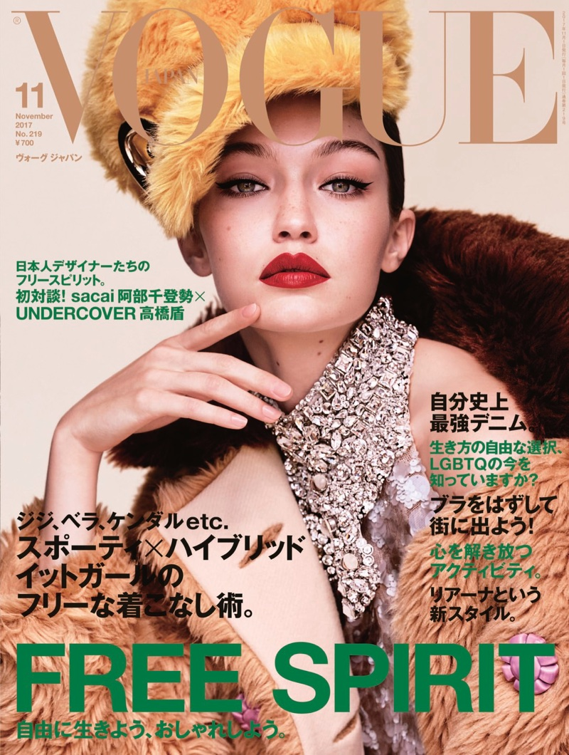 Gigi Hadid on Vogue Japan November 2017 Cover