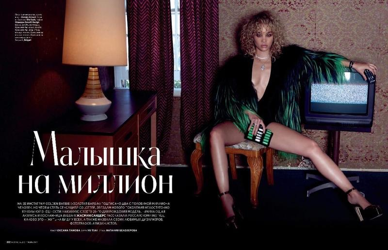 Jasmine Sanders Models Cool Girl Looks for InStyle Russia