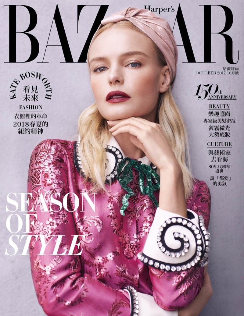 Kate Bosworth on Harper's Bazaar Taiwan October 2017 Cover