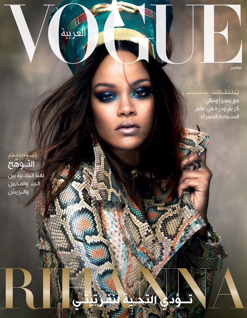 Rihanna on Vogue Arabia November 2017 Cover