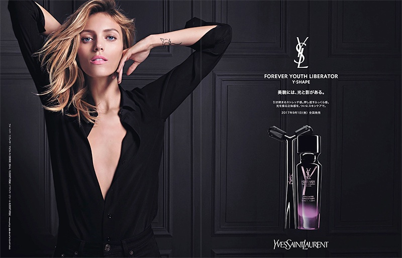 Anja Rubik fronts YSL Beauty's Forever Youth Liberator serum campaign