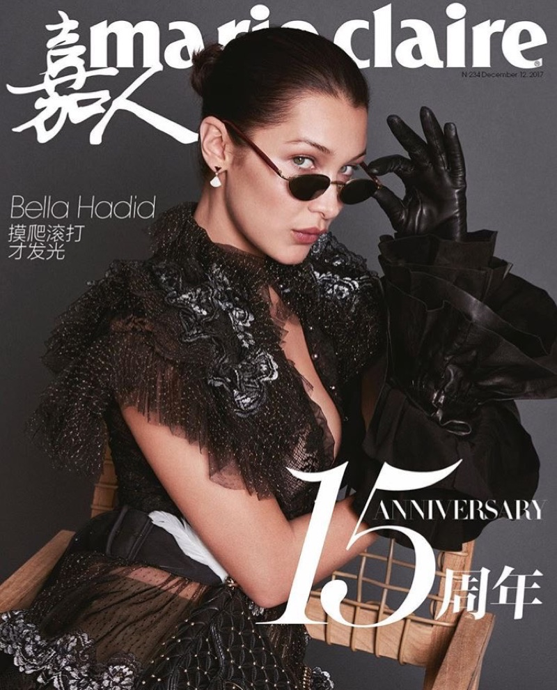 Bella Hadid on Marie Claire China December 2017 Cover