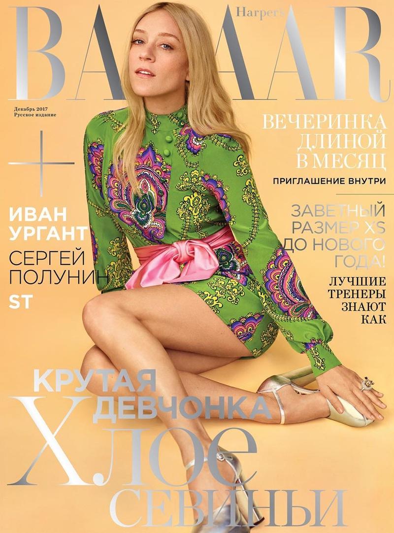 Chloe Sevigny on Harper's Bazaar Russia December 2017 Cover