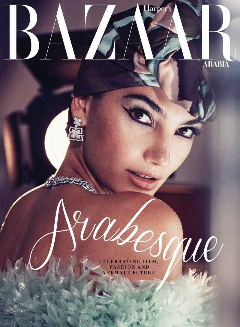 Lily Aldridge on Harper's Bazaar Arabia December 2017 Cover