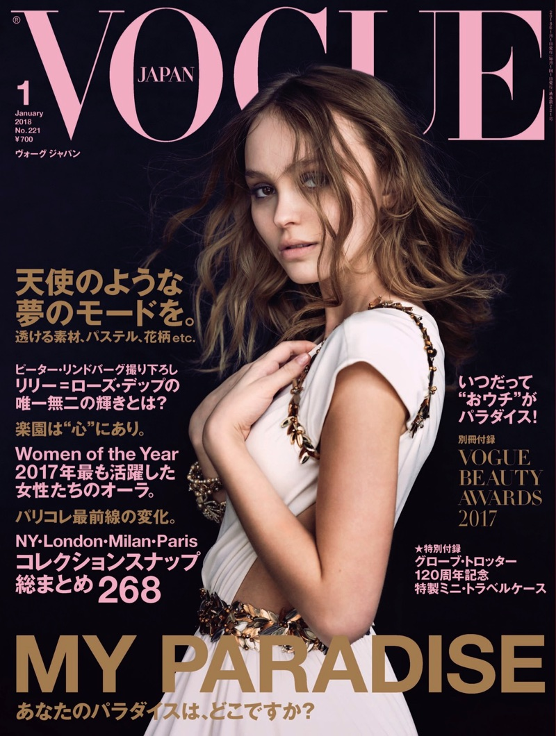 Lily-Rose Depp on Vogue Japan January 2018 Cover