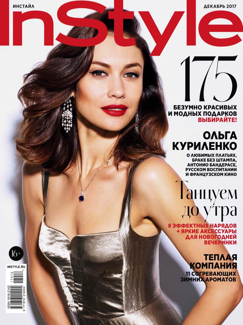 Olga Kurylenko on InStyle Russia December 2017 Cover