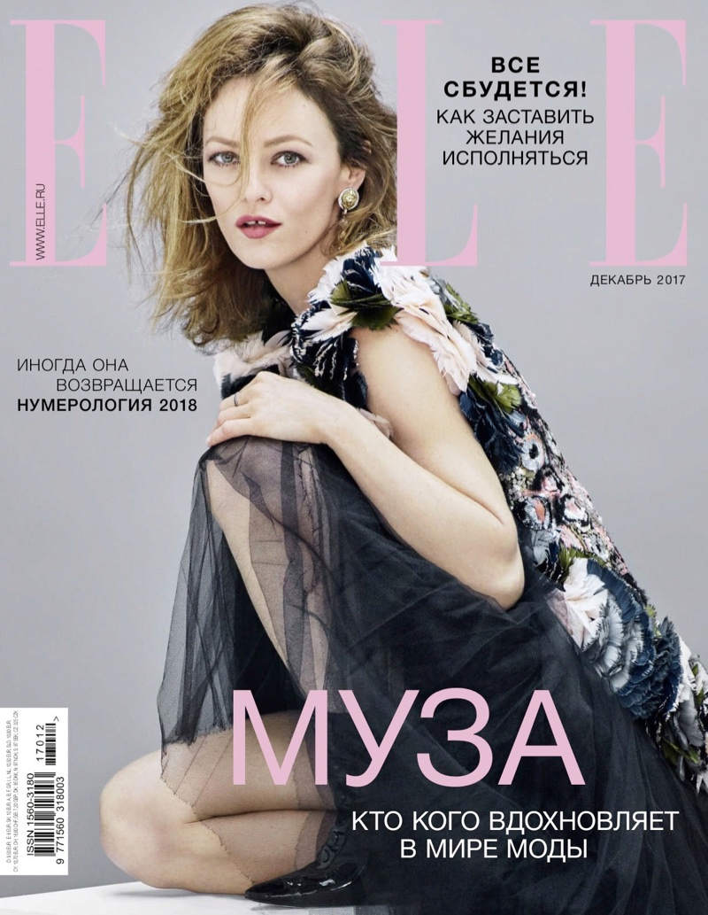 Vanessa Paradis on ELLE Russia December 2017 Cover